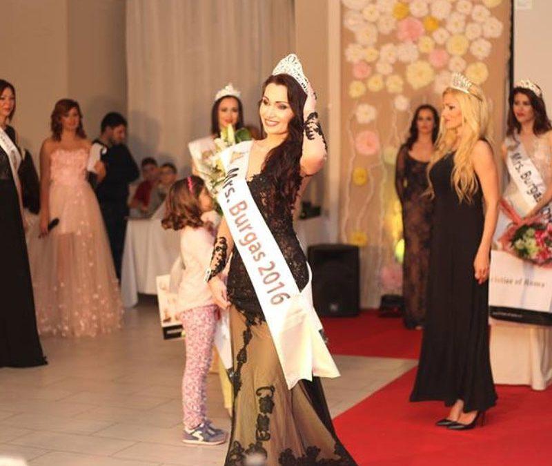 Дизайнерка стана победителка в конкурса Мисис Бургас 2016 в Atlantis Resort